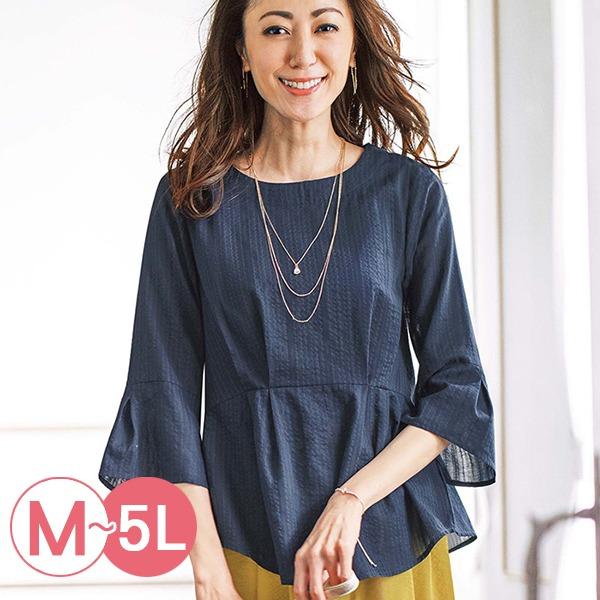 日本代購-portcros折縫抽褶寬袖提花上衣M-LL(共五色) 日本代購,portcros,寬袖