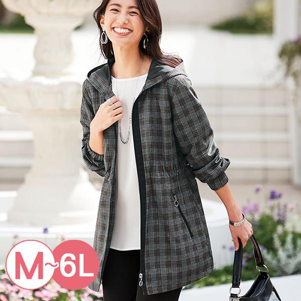 日本代購-portcros輕便連帽防水抽繩拉鏈外套(共五色/M-LL) 日本代購,portcros,防水