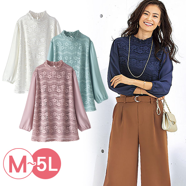日本代購-portcros褶皺小高領蕾絲上衣(共四色/3L-5L) 日本代購,portcros,蕾絲