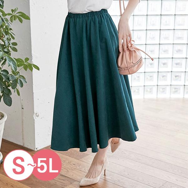 日本代購-portcros素面鬆緊腰優雅長裙(共四色/S-LL) 日本代購,portcros,長裙