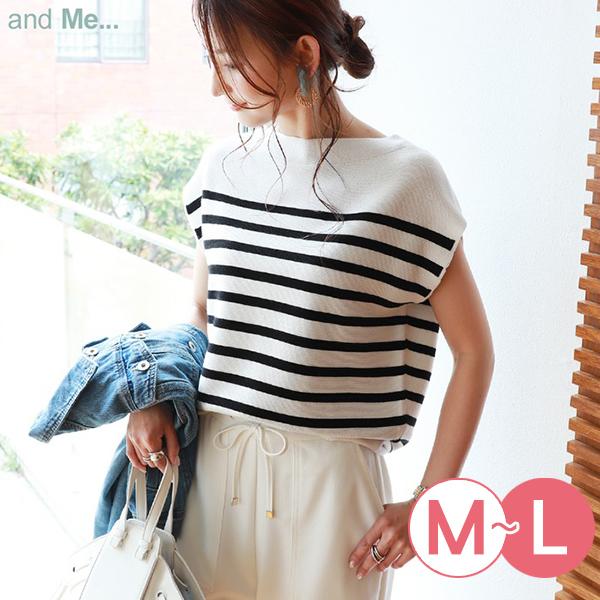 日本代購-簡雅連肩袖船型領針織上衣(共五色/M-L) 日本代購,船型領,針織