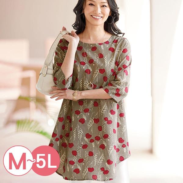 日本代購-portcros優雅印花長版棉麻上衣M-LL(共二色) 日本代購,portcros,棉麻