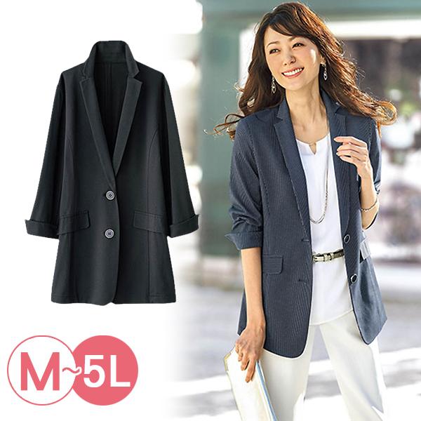 日本代購-現貨portcros防曬七分袖彈性西裝外套(藏青細條紋/4L) 日本代購,portcros,西裝外套