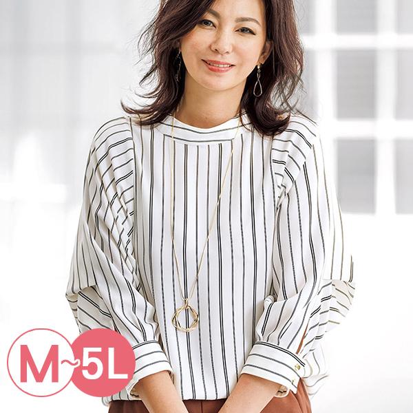 日本代購-portcros優雅立領折縫造型袖上衣(共四色/M-LL) 日本代購,portcros,立領