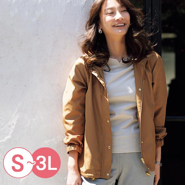 日本代購-cecile雅緻光澤感塔夫綢連帽夾克-短款(共三色/S-LL) 日本代購,CECILE,連帽