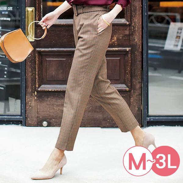 日本代購-附腰帶小格紋錐形褲(共二色/M-LL) 日本代購,格紋,錐形褲