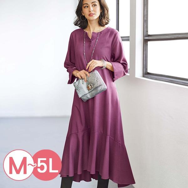 日本代購-portcros雅緻褶邊魚尾設計洋裝M-LL(共三色) 日本代購,portcros,魚尾