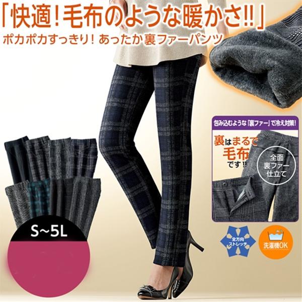 日本代購-portcros彈性內鋪毛長褲(3L-5L) 日本代購,portcros,長褲