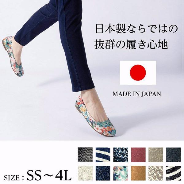 日本代購-SS~S日本製超熱銷舒適軟墊芭蕾舞鞋(共12色/21.5~23.0) 日本空運,東區時尚,芭蕾舞鞋,平底鞋