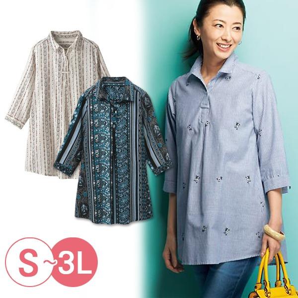 日本代購-cecile純棉七分袖半開襟長版襯衫3L(共五色) 日本代購,CECILE,長版