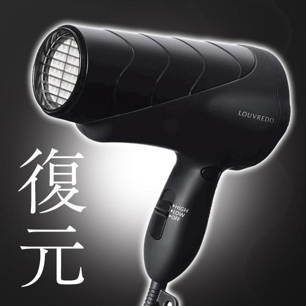 日本代購-日本製吹髮神器「復元吹風機」LOUVREDO DRYER LJ-365 日本空運,東區時尚,日本製吹髮神器「復元吹風機」LOUVREDO DRYER LJ-365