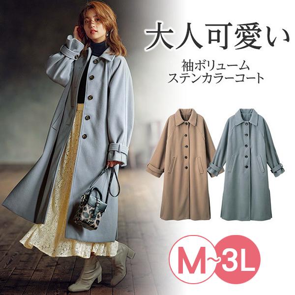 日本代購-袖口2WAY可愛復古風長大衣(共二色/M-3L) 日本代購,2WAY,大衣