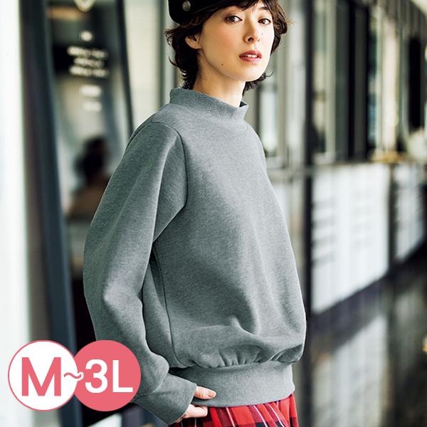 日本代購-portcros時尚高領內刷毛上衣(共三色/M-LL) 日本代購,portcros,高領
