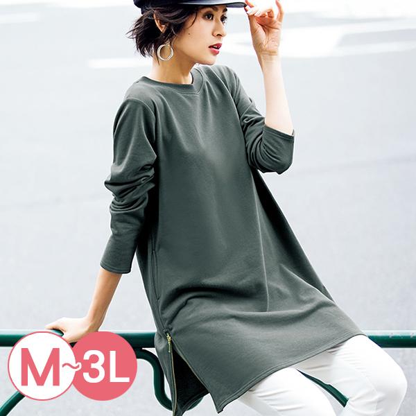 日本代購-portcros下擺開衩拉鏈長版上衣(共三色/M-LL) 日本代購,portcros,長版