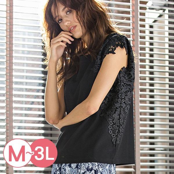 日本代購-portcros雅緻拼接蕾絲袖上衣M-LL(共四色) 日本代購,portcros,蕾絲