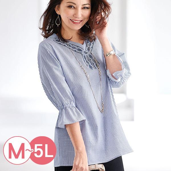 日本代購-portcros糖果袖V領刺繡上衣M-LL(共二色) 日本代購,portcros,刺繡