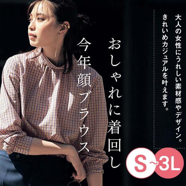 日本代購-折縫小高領後鈕釦襯衫(共五色/3L) 東區時尚,襯衫