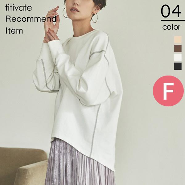 日本代購-配色縫線設計長袖T恤(共四色/F) 日本代購,T恤