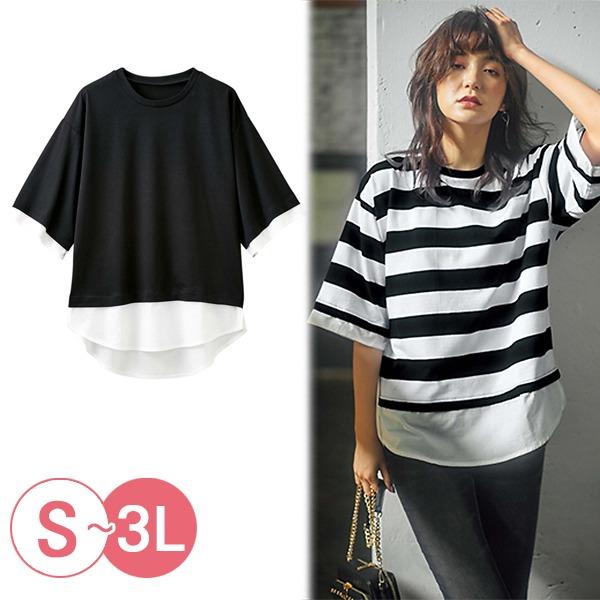 日本代購-portcros異材質拼接五分袖上衣3L(共三色) 日本代購,portcros,拼接
