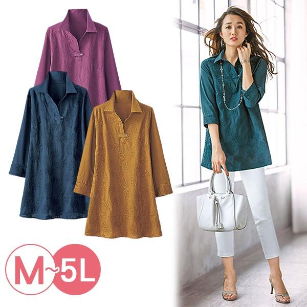 日本代購-portcros七分袖中長版刺繡襯衫3L-5L(共四色) 日本代購,portcros,刺繡