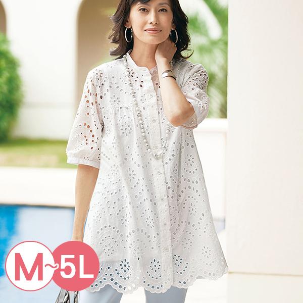 日本代購-portcros鏤空刺繡立領長版襯衫(共五色/M-LL) 日本代購,portcros,刺繡