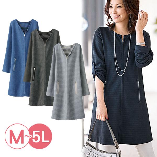 日本代購-portcros條紋拉鏈外套開襟長版衫(共四色/3L-5L) 日本代購,portcros,條紋
