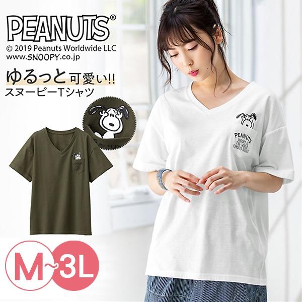日本代購-portcros史努比口袋V領折邊袖T恤(共五色/3L) 日本代購,portcros,T恤