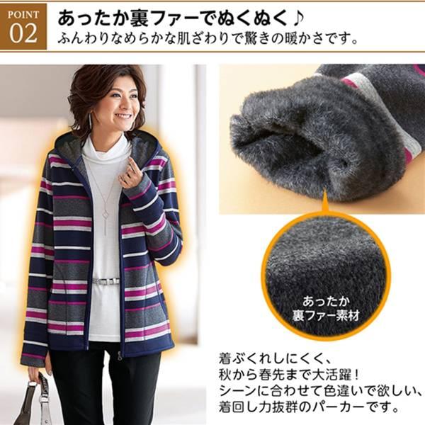 日本代購-特價portcros裡毛連帽外套M-LL(售價已折) 日本代購,portcros,外套