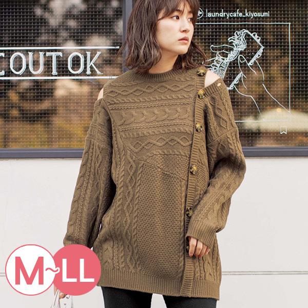 日本代購-鈕釦造型露肩針織上衣(共二色/M-LL) 日本代購,露肩,針織