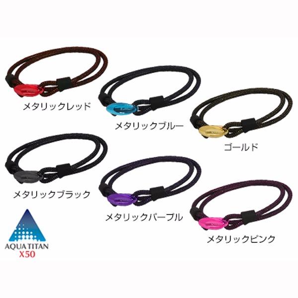 日本代購- 日本phiten X50 50倍液化鈦 手環/腳環 兩用款 (共六色 / 三種尺寸) 日本代購,phiten,手環