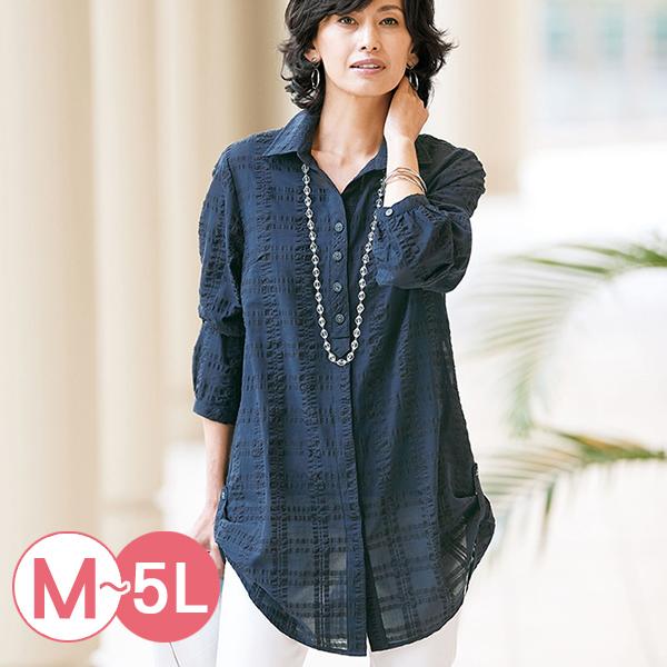 日本代購-portcros透膚立體格紋長版襯衫(共五色/M-LL) 日本代購,portcros,格紋