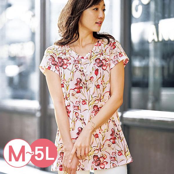 日本代購-混棉V領印花T恤(共五色/M-LL) 日本代購,印花,T恤