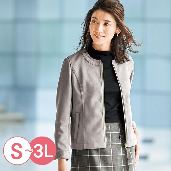 日本代購-cecile彈性麂皮絨可水洗騎士風夾克(共二色/3L) 日本代購,CECILE,麂皮