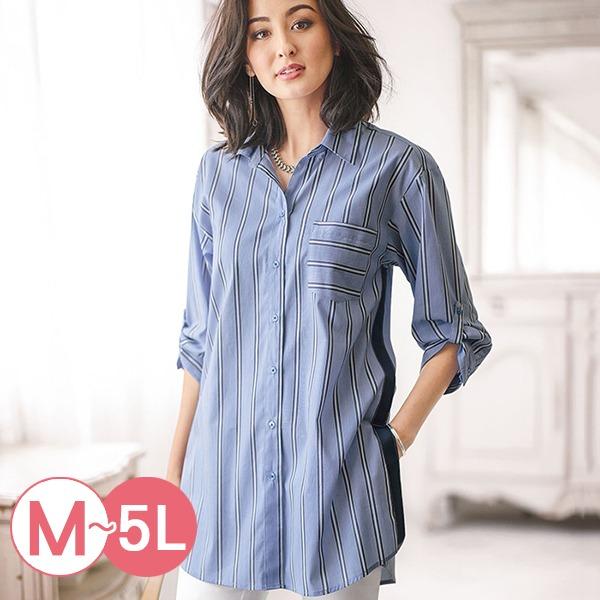 日本代購-portcros設計條紋帥氣長版襯衫M-LL(共三色) 日本代購,portcros,條紋