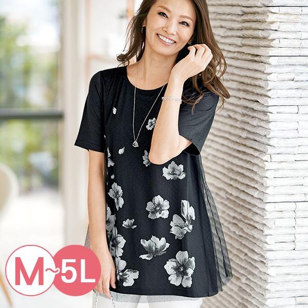 日本代購-portcros長版印花薄紗圓領上衣M-LL 日本代購,portcros,長版