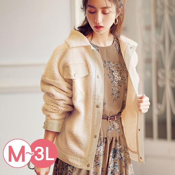 日本代購-異材質拼接羊羔絨夾克(共二色/M-LL) 日本代購,拼接,羊羔絨