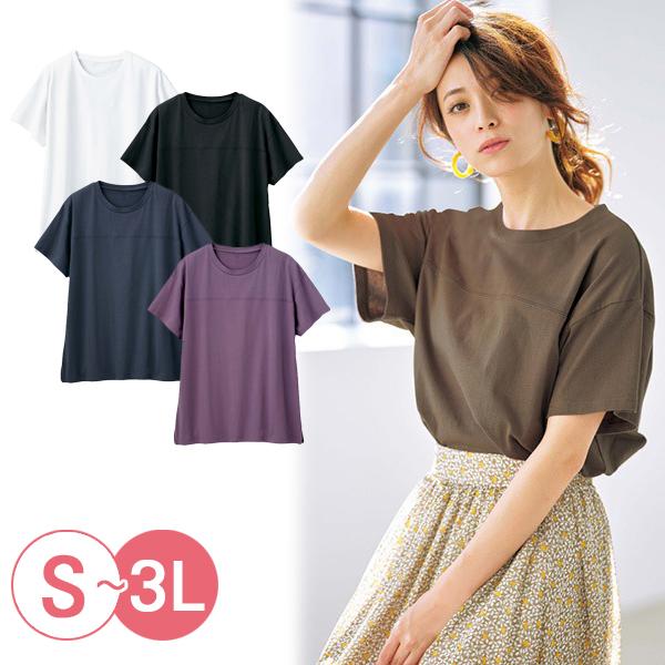 日本代購-portcros簡約落肩袖純棉T恤(共五色/3L) 日本代購,portcros,T恤