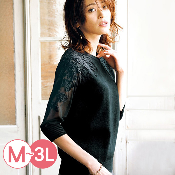 日本代購-portcros繡花透膚七分袖針織上衣(M-LL) 日本代購,portcros,刺繡