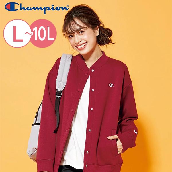 日本代購-Champion電繡logo內刷毛運動外套(共二色/L-LL) 日本代購,Champion,外套