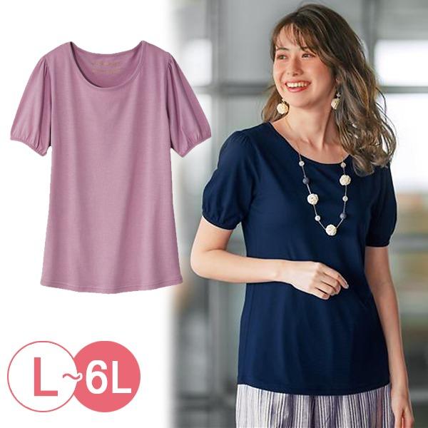 日本代購-cecile輕甜泡泡袖消臭圓領T恤L-LL(共四色) 日本代購,CECILE,T恤