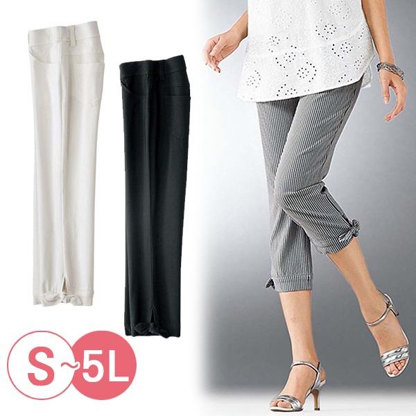 日本代購-portcros褲腳綁結彈性七分褲3L-5L(股下53cm/共六色) 日本代購,portcros,七分褲