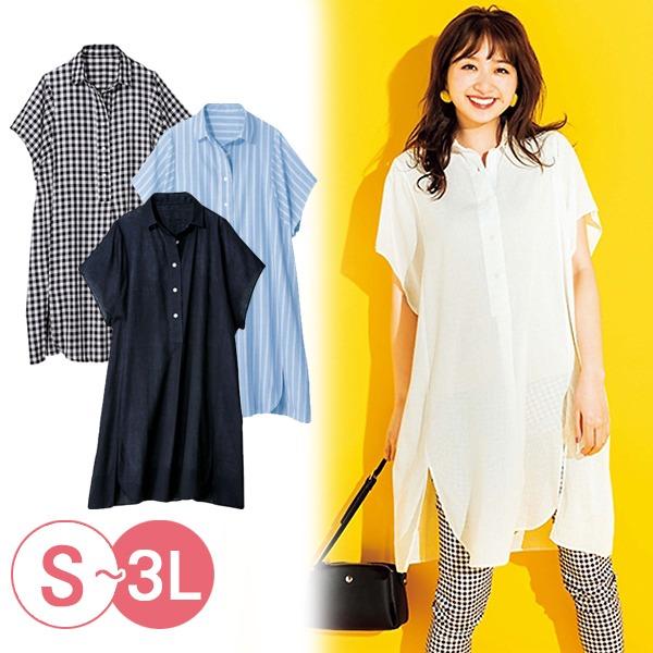 日本代購-portcros時尚休閒造型長版襯衫3L(共四色) 日本代購,portcros,襯衫