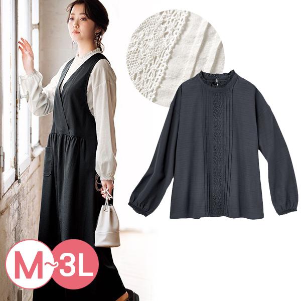 日本代購-高雅蕾絲細壓褶襯衫(共二色/3L) 日本代購,蕾絲,襯衫
