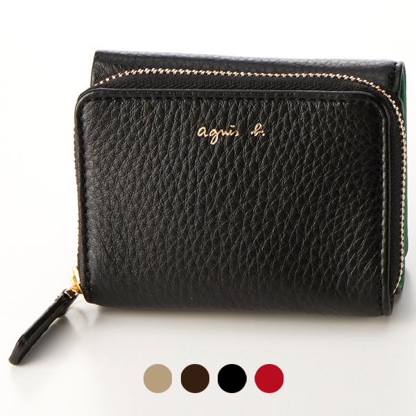 日本代購-agnes b. 內部配色皮革迷你錢包(共四色) agnes b.,東區時尚,短夾