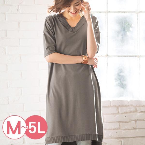 日本代購-portcros羅紋設計V領開衩長版上衣M-LL(共三色) 日本代購,portcros,長版