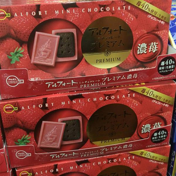 日本代購-BOURBON 巧克力餅乾 東區時尚,日本代購,巧克力
