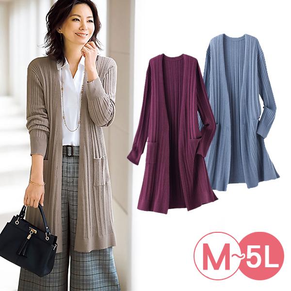 日本代購-portcros直條紋口袋開襟針織外套(共六色/3L-5L) 日本代購,portcros,針織