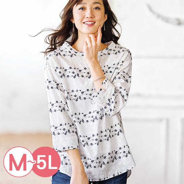 日本代購-portcros條紋小花刺繡八分袖上衣(共四色/M-LL) 日本代購,portcros,刺繡