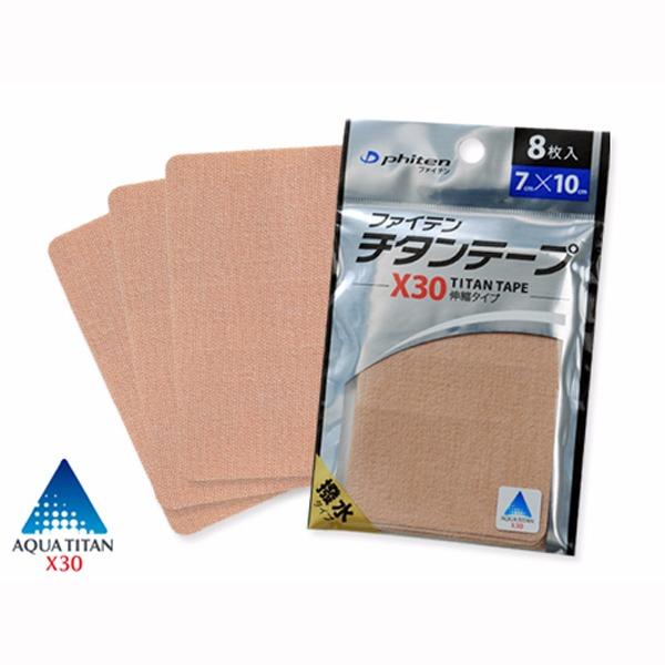 日本代購-日本phiten X30 液化鈦伸縮貼布 (圓角方型裝) 日本代購,phiten,貼布