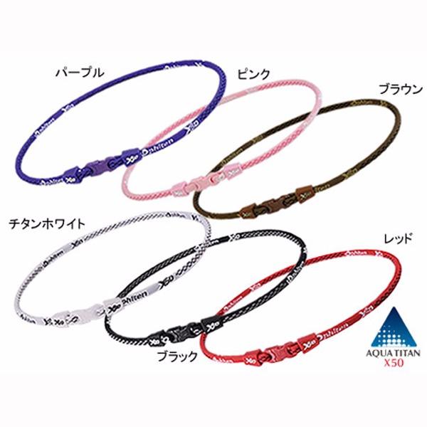 日本代購- 日本phiten X50液化鈦 經典款項鍊(共6色) 日本代購,phiten,項圈
